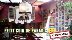 J'ai Testé Le Patio En Famille, à Aix-en-provence !