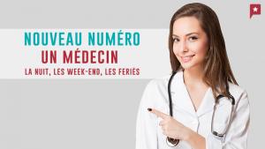 Un nouveau numéro public très utile en France