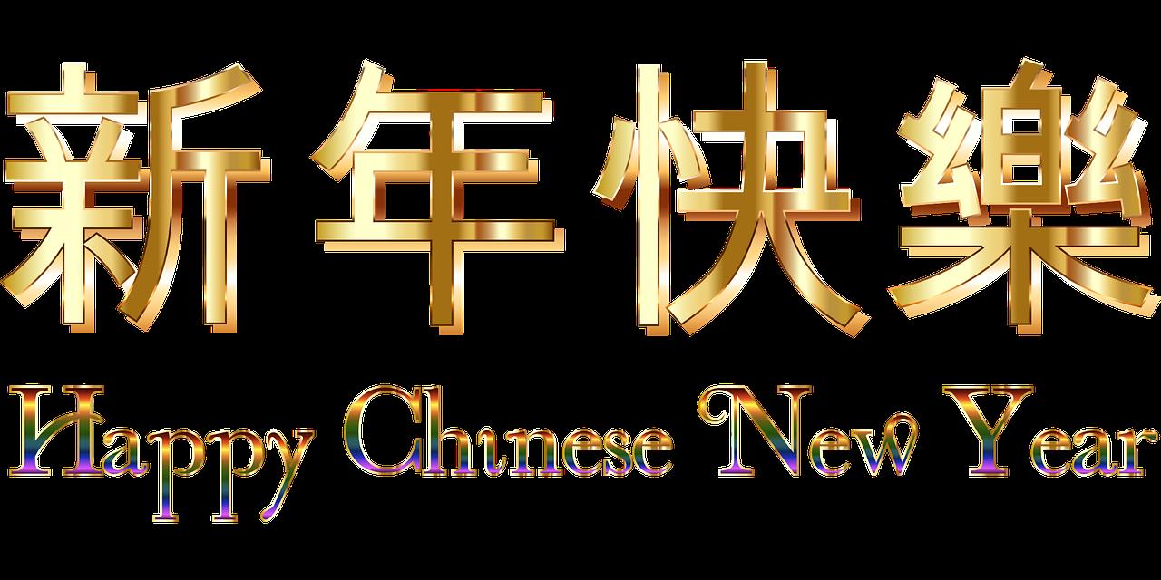 Nouvel An Chinois- Place Au Buffle De Métal